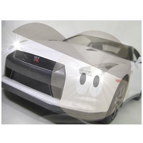 Masinuta cu telecomanda Nissan GT
