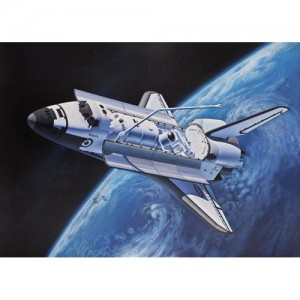Nava Spatiala Atlantis