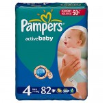 Scutece Pampers Active Baby 4 Maxi Giant Pack 82 buc