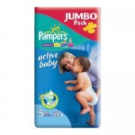 Scutece Pampers Active Baby 5 Junior Jumbo Pack 58 buc