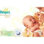 Scutece Pampers Premium Care Nou Nascuti 33 buc