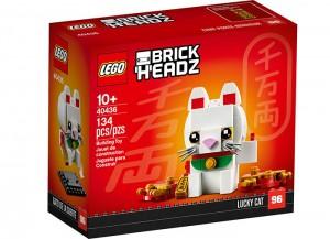 lego-40436-Pisica-norocoasa.jpg