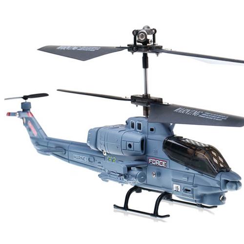 Elicopter cu telecomanda US Marine Corps Apache