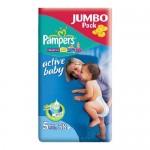 Scutece Pampers Active Baby 5 Junior Jumbo Pack 58 buc