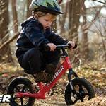 bicicleta fara pedale reducere