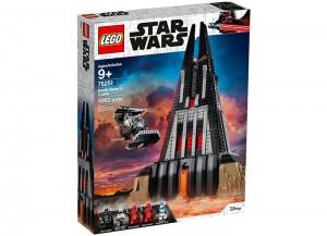 lego-75251-Castelul-lui-Darth-Vader.jpg