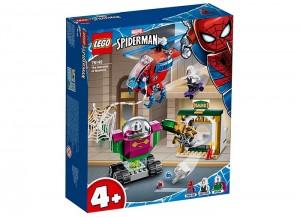 lego-76149-Amenintarea-lui-Mysterio.jpg