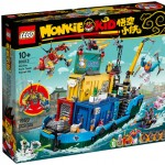 lego-80013-Baza-Secreta-a-lui-Monkie-Kid.jpg